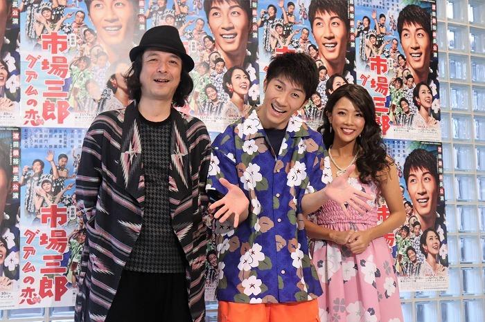 (左から)河原雅彦、濵田崇裕 、大和田美帆