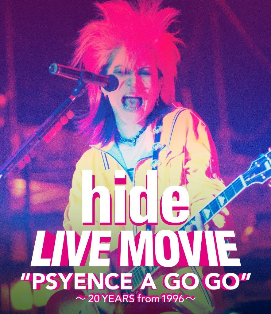 "BD『LIVE MOVIE""PSYENCE A GO GO"" ~20YEARS from 1996~』"