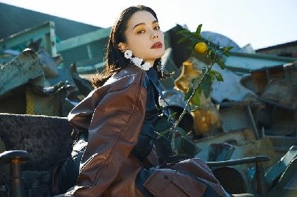 安田レイ、新曲「Not the End」がドラマ『君と世界が終わる日に』挿入歌に大抜擢 先行配信が決定