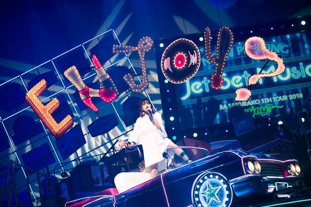 大原櫻子「大原櫻子 5th TOUR 2018~Enjoy?~」大阪国際会議場 グランキューブ大阪公演の様子。(撮影:田中聖太郎)