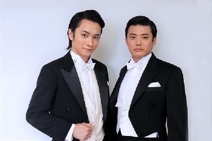 良知真次×藤岡正明インタビュー「新しいメンバーと共に新しいBOYSを作りたい」舞台『宝塚BOYS』