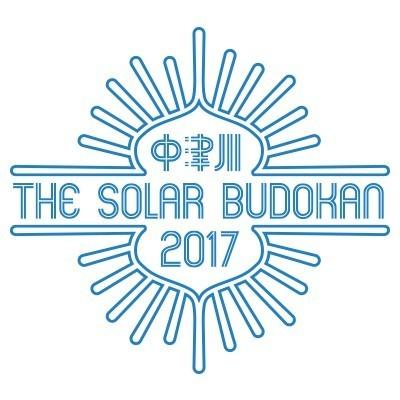 中津川 THE SOLAR BUDOKAN 2017