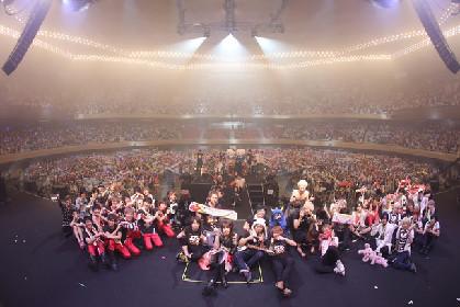「ETA」初の日本武道館に8000人熱狂!歌い手やボカロPら総勢45組出演