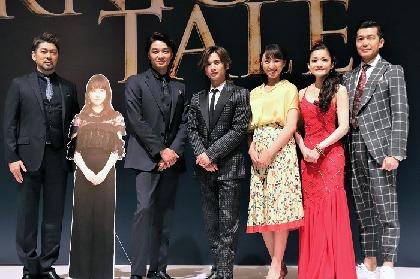 「腹黒王子」が揃い踏み!堂本光一と井上芳雄が夢の競演 ミュージカル『ナイツ・テイル~騎士物語~』製作発表