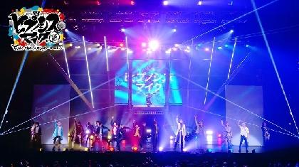 舞台『ヒプノシスマイク』第4弾 Blu-ray&DVD 主題歌パフォーマンス映像が公開