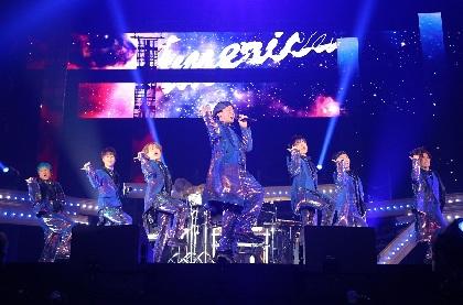 """DA PUMP 現メンバー初のアリーナツアースタート、2秒で覚えられる""""つり革ダンス""""初披露"""