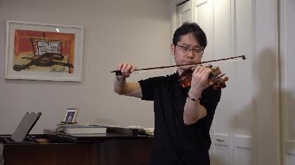 オーケストラのトッププレイヤー7名が自宅から音楽を届ける 「外出自粛の夜に ~オーケストラ・孤独のアンサンブル~」放送