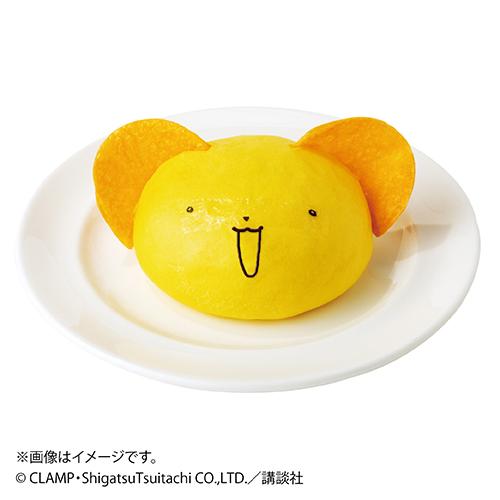 ケロちゃんまん 626円(税込)
