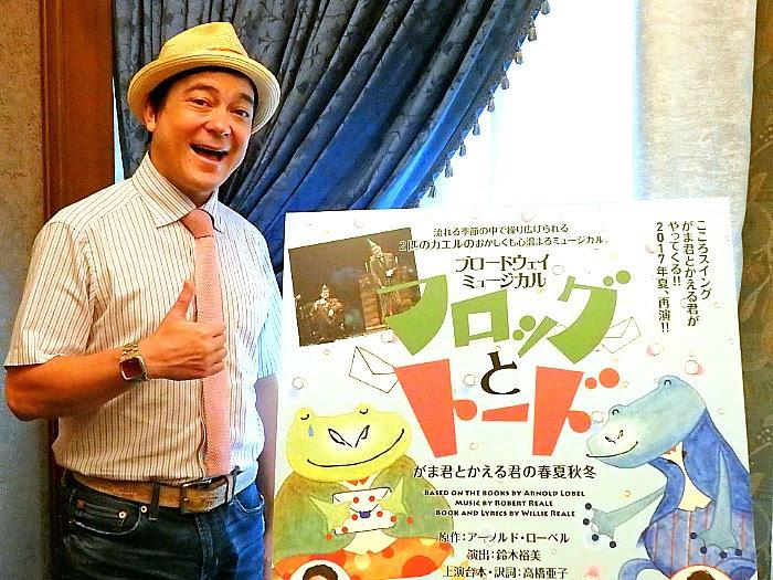 『フロッグとトード』合同取材会にて(撮影/石橋法子)
