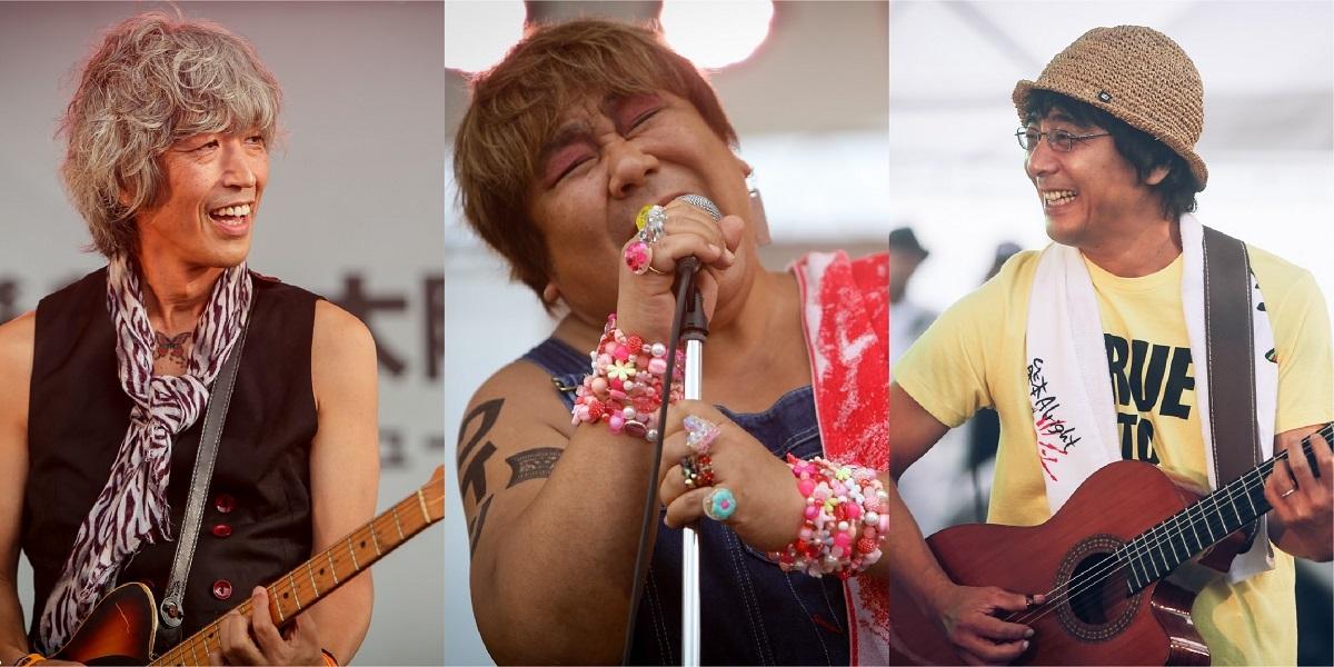 希望と太陽のロックバンド