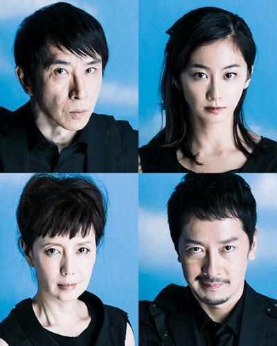 『不信~彼女が嘘つく理由』出演の段田安則、優香、栗原英雄、戸田恵子
