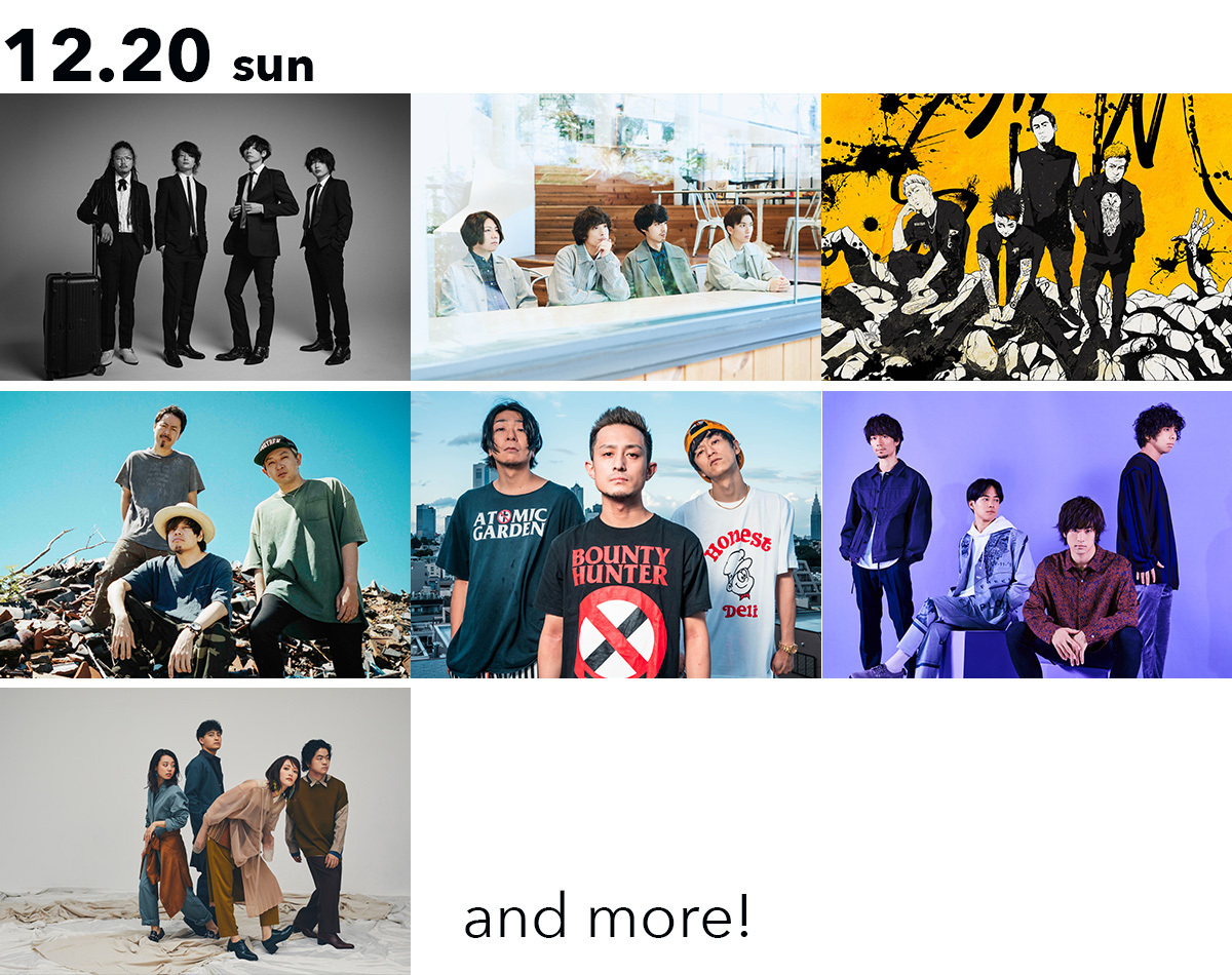 『MERRY ROCK PARADE 2020』12月20日(日)