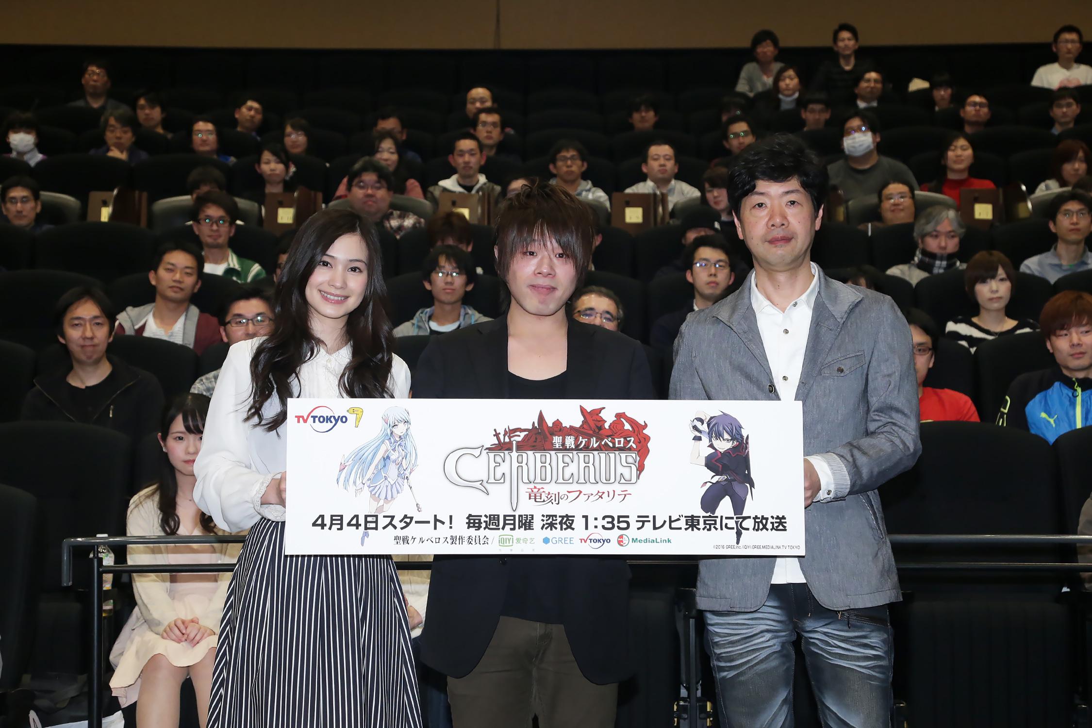 (写真左から)M・A・O、松岡禎丞、近藤信宏監督 TVアニメ「聖戦ケルベロス 竜刻のファタリテ」