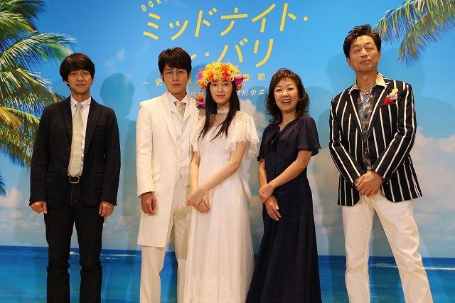 (左から)深川栄洋、溝端淳平、栗山千明、浅田美代子、中村雅俊