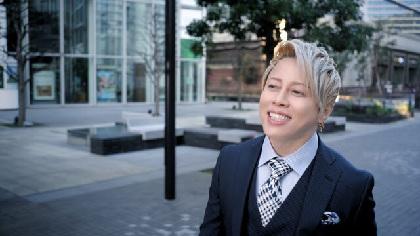 西川貴教出演「消臭力」新CM「いま伝えたいこと」編が月9ドラマ『SUITS/スーツ2』初回放送内よりOA
