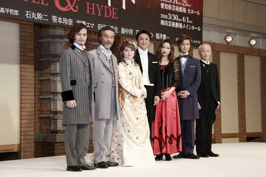 (左から)畠中洋、福井貴一、宮澤エマ、石丸幹二、笹本玲奈、田代万里生、花王おさむ