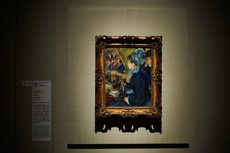 ピエール=オーギュスト・ルノワール《劇場にて(初めてのお出かけ)》1876-77年