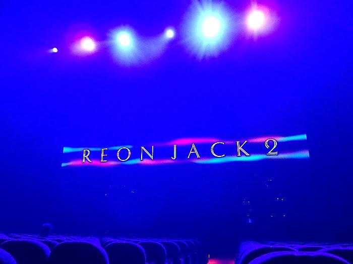 『REON JACK2』開幕!
