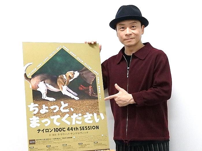 『ちょっと、まってください』合同取材会にて(撮影/石橋法子)