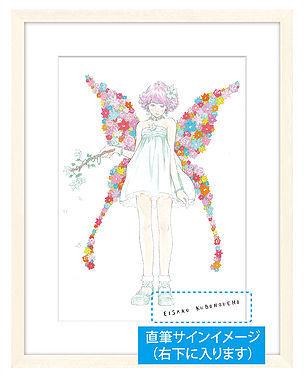 「複製原画/ガールズシリーズ」(4種類)16,200円(税込)+送料