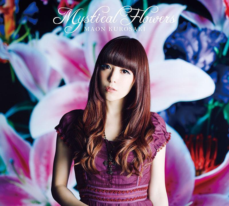 『Mystical Flowers』初回盤ジャケット