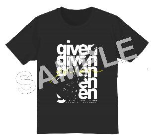 """バンド""""ギヴン""""の新曲「ステージから君に捧ぐ」配信スタート 完全生産限定盤の特典Tシャツも公開"""