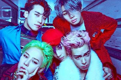 BIGBANG 新作『MADE』がオリコンウィークリー初登場1位獲得、3作連続でアルバム初週売上10万枚突破