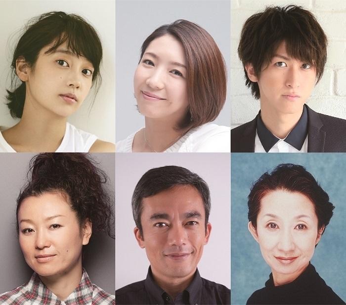 (上段左から)清水くるみ、瀬奈じゅん、相葉裕樹(下段左から)明星真由美、高橋和也、鷲尾真知子