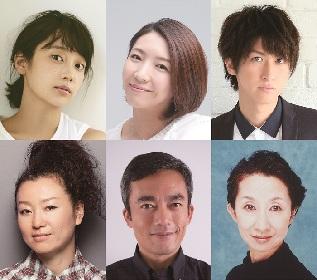 瀬奈じゅん、相葉裕樹らが出演 現代能楽集Ⅹ『幸福論』のキャストが決定