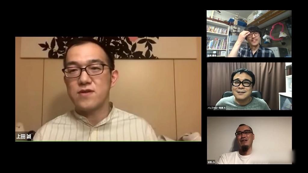 「ドア思考実験」(左から)上田誠、酒井善史、バッファロー吾郎A、せきしろ