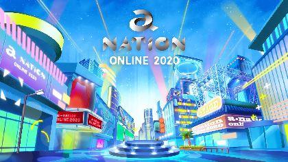 『a-nation』史上初のオンライン公演がTV画面に登場 BSスカパー!とエムオン!で3ヶ月連続放送へ
