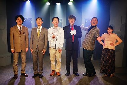 後藤ひろひと作品が因縁の地 「群馬県」に初上陸~プロジェクトKUTO-10『財団法人親父倶楽部』
