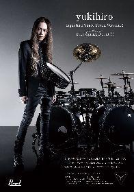 L'Arc~en~Cielのyukihiroシグネチャースネアドラム予約特典は直筆サイン入りポートレート