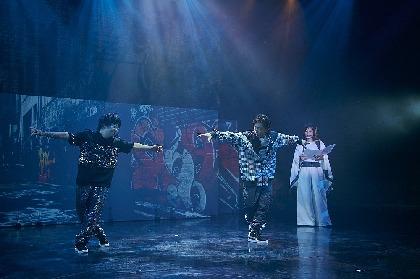 植木豪、千葉涼平(w-inds.)、「Love Junx」メンバーの無限のパワーを感じる ダンススペクタクルショー『WASABEATS featuring Love Junx』が開幕