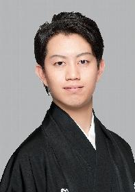 上田誠(ヨーロッパ企画)&白石隼也がゲストに登場 中村壱太郎MCの『上方藝能、おもろいねんで!』第四回の配信が決定