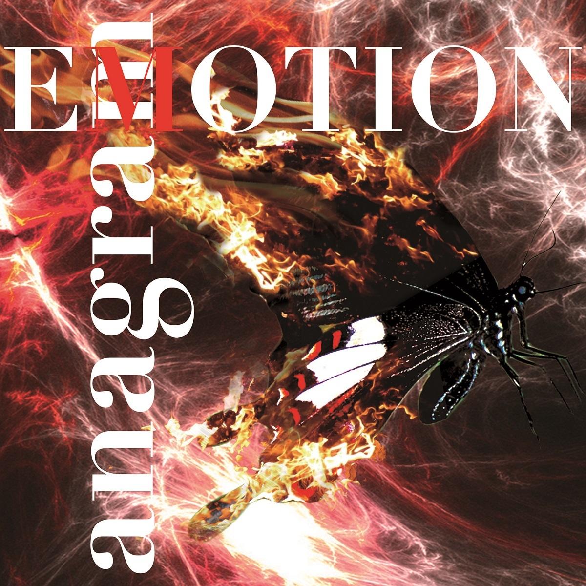 ViV「anagram / EMOTION」初回限定盤B