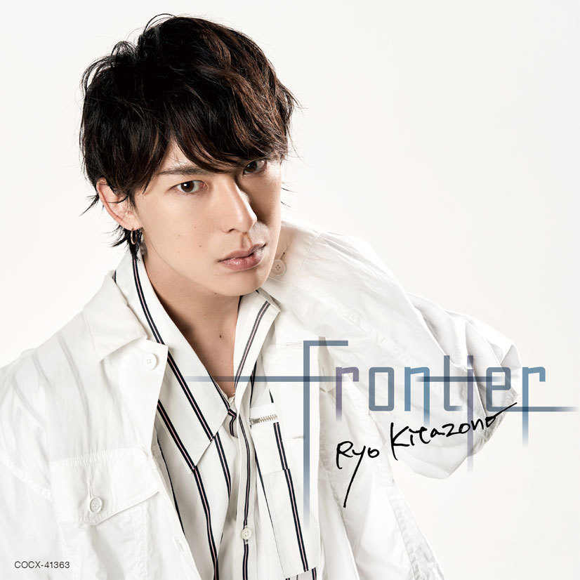 2ndアルバム『Frontier』Type-B