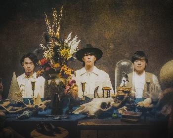 RADWIMPS、新曲「桃源郷」が『ABEMA』オリジナル恋愛番組『恋ステ』シリーズ最新作の主題歌に決定