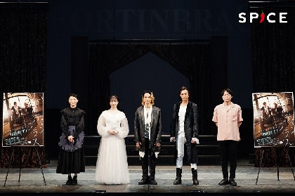 戸塚祥太(A.B.C-Z)「観劇に来てくれる方に、元気、勇気、笑顔を少しでも届けたい」~舞台『フォーティンブラス』が開幕