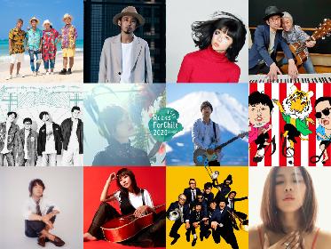 『Rocks ForChile 2020』、HYとの楽器作りワークショップほか子ども参加型コンテンツを発表