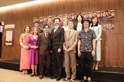 クリスティの名作『オリエント急行殺人事件』東京公演開幕 小西遼生「熟成された会話劇を楽しんで」 室龍太は戦友に祝福の言葉を