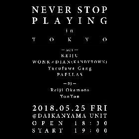 『NEVER STOP PLAYNG in TOKYO』PAELLAS、ゆるふわギャング、DJオカモトレイジ、Yon Yonを追加発表