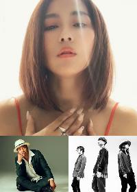 MINMI、TEEとBOOOSTを客演に迎え宮崎の最新ランドマークのテーマソングをリリース 12月にはドライブイン形式でフェスも開催