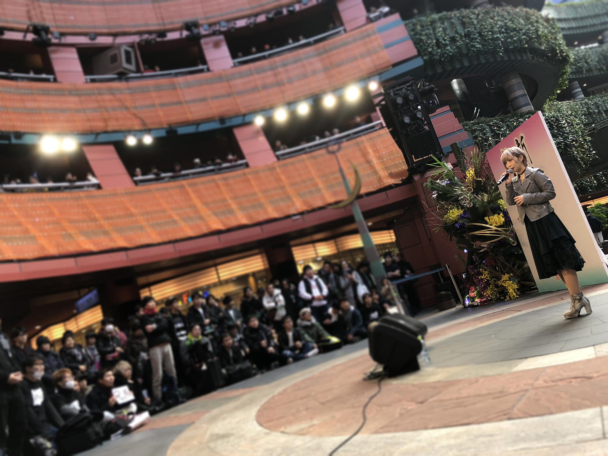 1月5日開催「新春キャナル祭り」写真