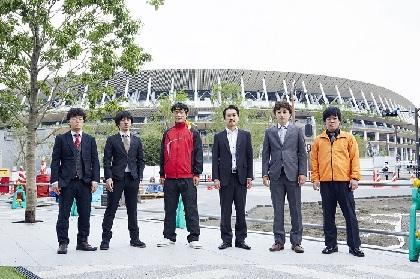 松居大悟主宰の劇団ゴジゲン 舞台『ポポリンピック』で初の札幌公演決定