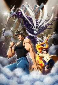 TVアニメ『からくりサーカス』第3弾PV解禁、EDテーマはロザリーナ「マリオネット」