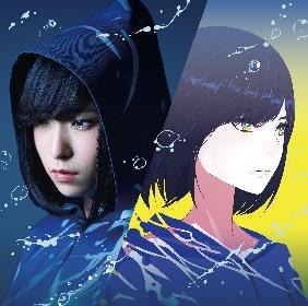 """""""酸欠少女""""さユり、約1年3ヶ月ぶりの路上ライブはバスタ新宿前で開催"""
