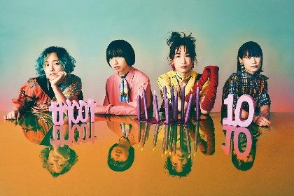 tricot、ニューアルバム『10』より新曲「WARP」の先行配信が緊急決定