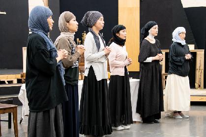 KERA・MAP『修道女たち』稽古場レポート 7人の女優と2人の俳優が冬の山荘で描く物語