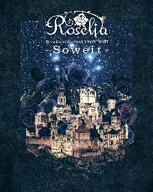 Blu-ray『Roselia 2017-2018 LIVE BEST -Soweit-』本日発売!ライブ先行抽選応募券も同梱